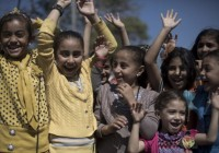 Gaza Palestine :